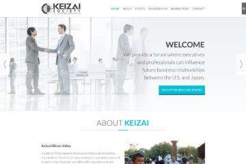 Keizai Silicon Valley